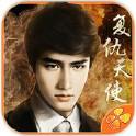 天女海盗中文版免费下载