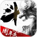 奶龙跑酷手机app免费下载