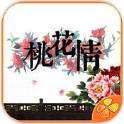 战双帕弥什(寄渊残响)中文版下载