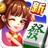 逍遥二人麻将_麻将棋牌游戏app下载