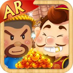 AR斗地主-最真实的扑克牌游戏