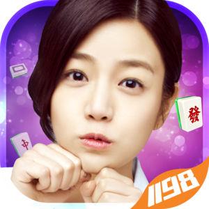 我的麻将女友_麻将棋牌游戏官方下载