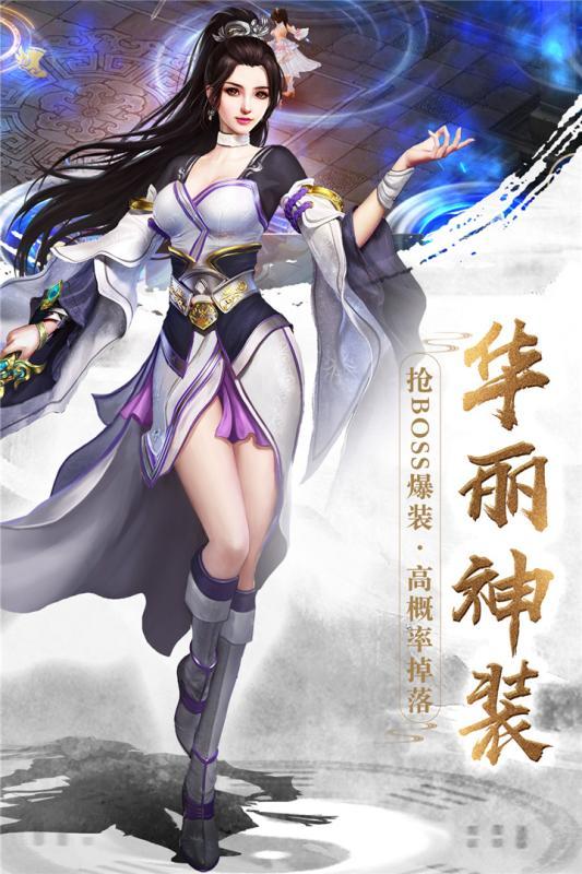 众神风云游戏安卓版下载