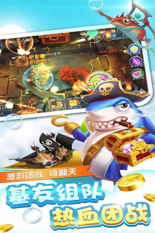 百灵水果机游戏安卓版下载_百灵水果机游戏最新安卓版免费下载
