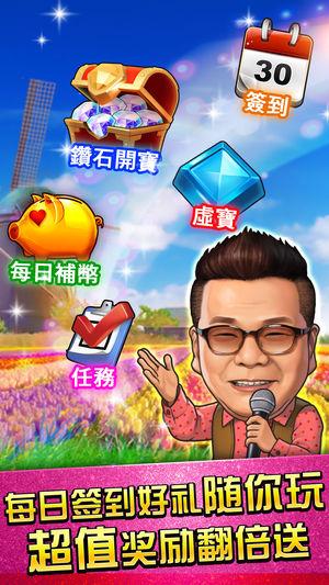 麻将明星3缺1 - 街机捕鱼麻将棋牌全集_麻将游戏app下载