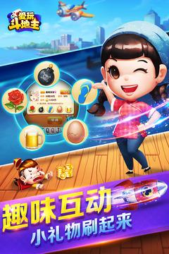 红宝石斗地主游戏app下载_红宝石斗地主游戏下载