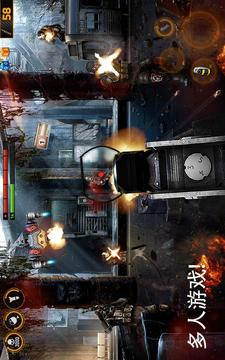 三国杀戮之旅2(中文版)手机安卓版下载