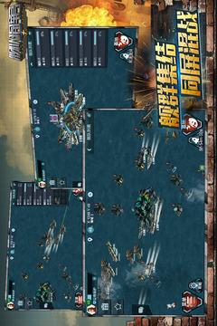 舰队指挥官手机安卓版下载_舰队指挥官游戏最新安卓版免费下载