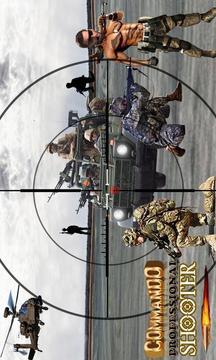 军队丛林射击冒险手机安卓版下载_军队丛林射击冒险游戏最新安卓版免费下载