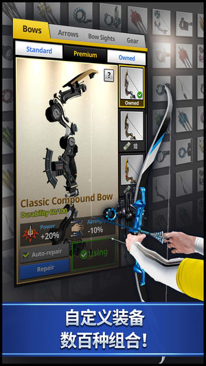 King Archery手机安卓版下载_King Archery游戏最新安卓版免费下载
