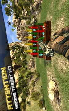 瓶射击3D手机安卓版下载_瓶射击3D游戏最新安卓版免费下载