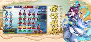 择仙纪OL梦幻修仙手机安卓版下载_择仙纪OL梦幻修仙游戏最新安卓版免费下载