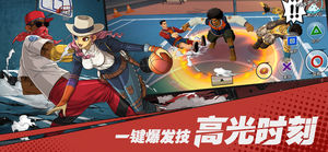 潮人篮球手机安卓版下载_潮人篮球游戏最新安卓版免费下载