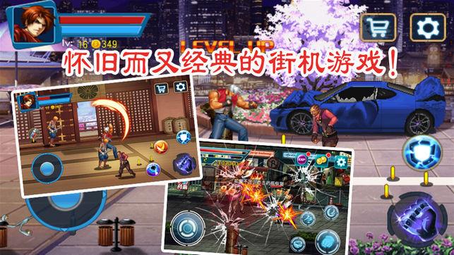 啪啪拳王 12 - 街机游戏移动版游戏下载