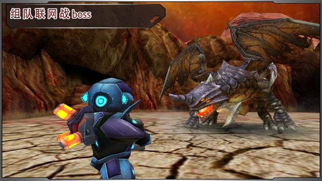星际战争:异形入侵游戏下载