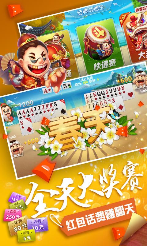 QKA休闲游戏官方游戏安卓版下载_QKA休闲游戏官方游戏最新安卓版免费下载