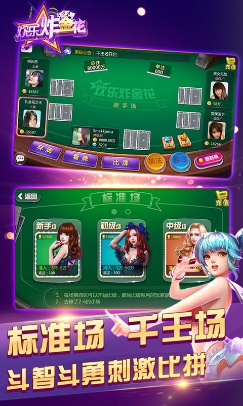 血战拼牌_血战拼牌游戏安卓版下载_血战拼牌游戏最新安卓版免费下载