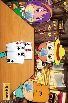 欢乐的牛牛棋牌游戏