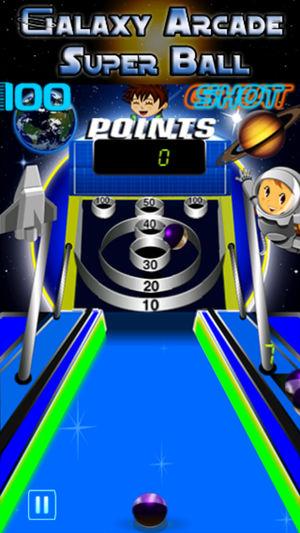 银河街机超级球疯狂的空间游戏下载
