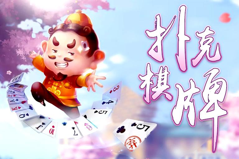 血战麻将四川麻将棋牌游戏入门教程_麻将游戏官方下载