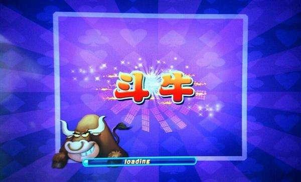 牛牛单机游戏怎么玩,单机牛牛棋牌游戏下载又怎么好玩