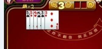 二人斗地主棋牌游戏规则介绍