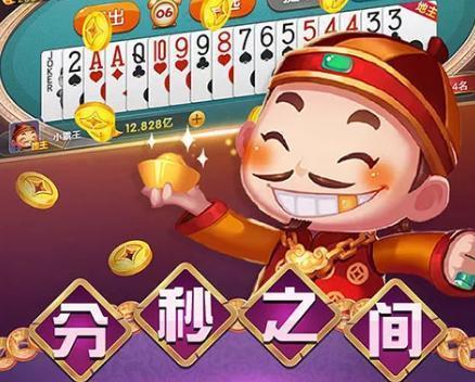 金游棋牌掼蛋游戏技巧教学,新手玩家赶紧学习吧!
