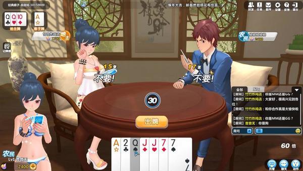 网络棋牌游戏3d斗地主掀起棋牌娱乐新潮流!
