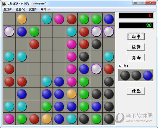 七彩连珠3.8游戏安卓版下载_七彩连珠3.8游戏最新安卓版免费下载