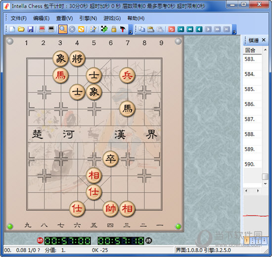 倚天象棋3.4破解版游戏安卓版下载_倚天象棋3.4破解版游戏最新安卓版免费下载