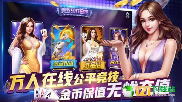 蘑兔棋牌_蘑兔棋牌游戏安卓版下载_蘑兔棋牌游戏最新安卓版免费下载