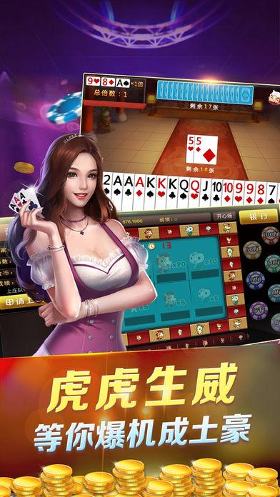 万赢棋牌_万赢棋牌游戏安卓版下载_万赢棋牌游戏最新安卓版免费下载