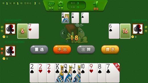 爱玩棋牌_爱玩棋牌游戏安卓版下载_爱玩棋牌游戏最新安卓版免费下载