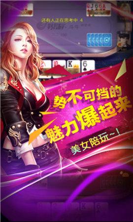 好运棋牌游戏安卓版下载_好运棋牌游戏最新安卓版免费下载