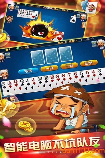 比特棋牌游戏安卓版下载_比特棋牌游戏最新安卓版免费下载