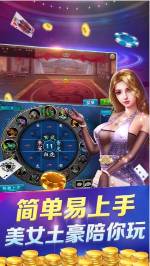 金殿棋牌游戏安卓版下载_金殿棋牌游戏最新安卓版免费下载