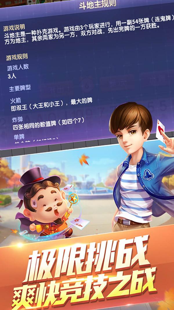 口袋棋牌游戏游戏安卓版下载_口袋棋牌游戏游戏最新安卓版免费下载