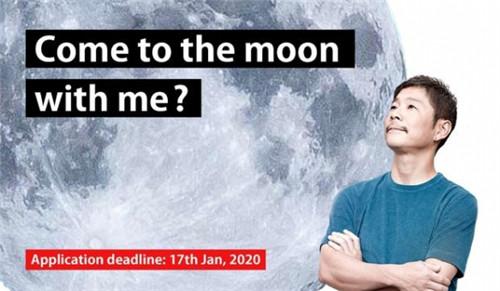 想要一步登天嗎?日本王思聰征集女友遨遊太空共登月球