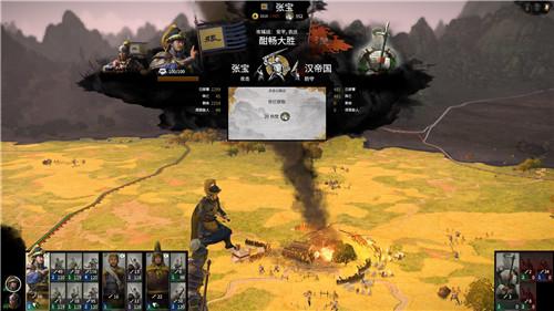 《三國全戰:受命於天》DLC評測8.5分 東漢末年受命於天