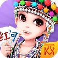 紅河棋牌西元最新版
