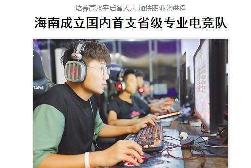 遊戲下載www.yxdown.com