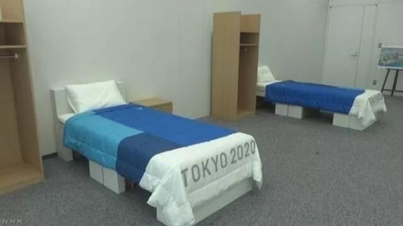 奧運村竟用硬紙板做床 東京奧委會意欲何為?