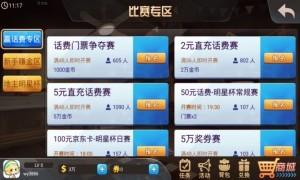 老K斗地主手机版下载_老K斗地主安卓版下载