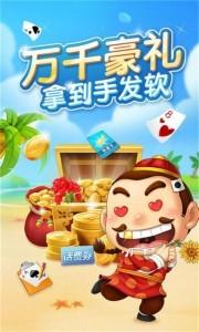 博雅四人斗地主手机版下载_博雅四人斗地主安卓版下载