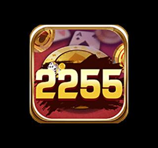 2255麻將