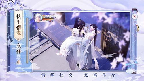 重生之明月传说中文版下载