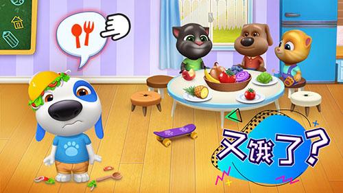 汤姆猫总动员中文版免费